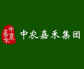 中农嘉禾农业开发科技有限公司