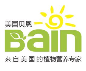 美国贝恩作物保护(中国)有限公司参加2009郑州秋季种子信息发布暨产品展销会