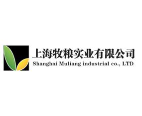 上海牧粮实业有限公司