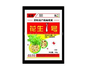 漯河市傅牌农业科技万博manbetx官网客服