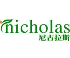 安徽省尼古拉斯植物营养有限责任公司