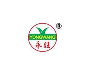 辽宁盘锦永旺肥业有限公司