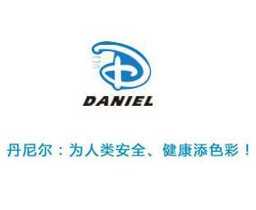 德国丹尼尔作物科学有限公司