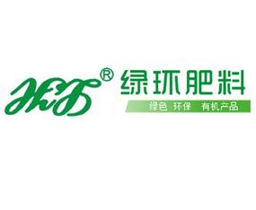 惠州绿环肥料有限公司