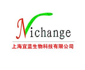 上海宜蓝生物科技有限公司