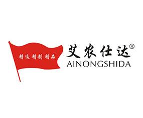 河南艾农仕达农业科技有限公司