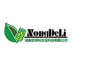 湖南农得利农业科技有限公司