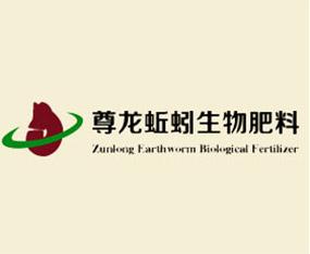 沈阳尊龙生物技术有限公司