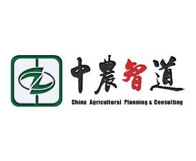 中农智道(北京)生物科技有限公司