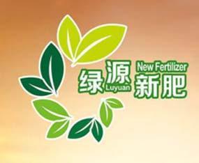 四川绿源新肥化肥有限公司