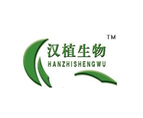 汉植(上海)生物科技有限公司