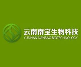 云南南宝生物科技有限责任公司