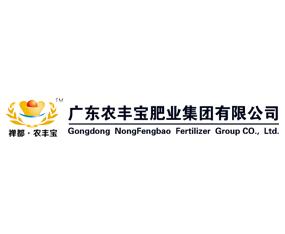 广东农丰宝肥业集团有限公司
