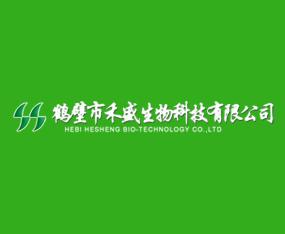 鹤壁市禾盛生物科技有限公司