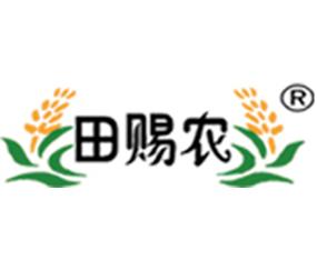 甘肃田野生态有机肥料科技开发有限公司