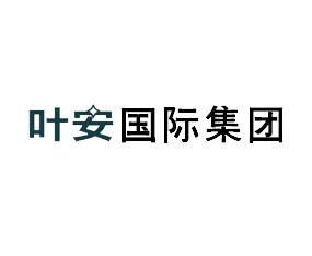 叶安国际集团参加第二届中国甘肃农资交易大会暨种子、农药、化肥展示订货洽谈会