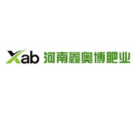 河南鑫奥博肥业有限责任公司