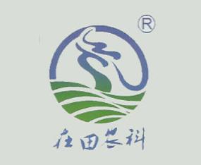 河南在田农业科技有限公司