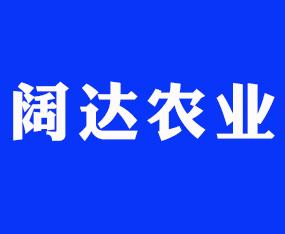 河南阔达农业科技有限公司参加2012全国植保会|第二十八届中国植保信息交流暨农药械交易会