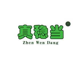 亳州市金牛王农资有限公司