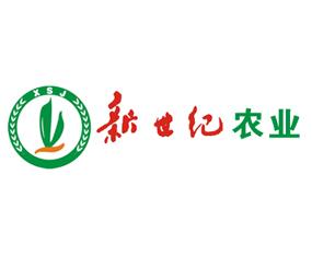 广西新世纪农业科技有限公司