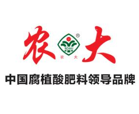 山东农大肥业科技有限公司