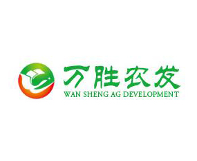 广东万胜农业发展有限公司