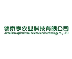郑州锦泰亨农业科技有限公司