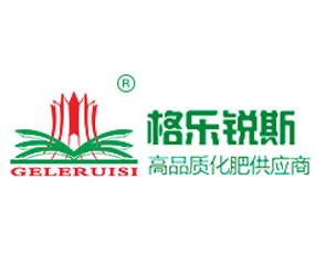 广州市格乐锐斯化肥有限公司