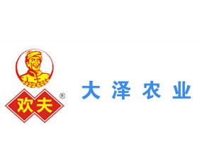河南大泽农业发展有限公司