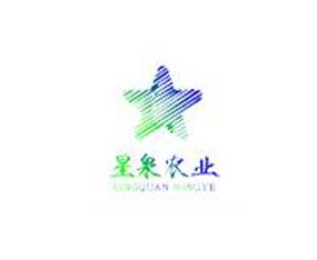 河南星泉农业科技有限公司