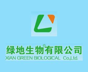 绿地生物科技有限公司