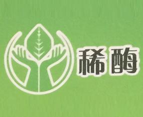黑龙江浩稀生物科技有限公司