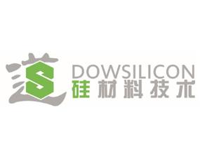 道硅材料技术(上海)有限公司