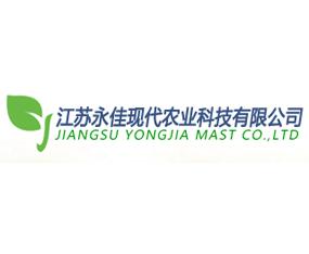 江苏永佳现代农业科技有限公司