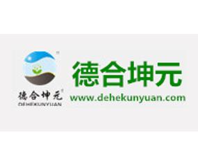 河南德合坤元农业科技有限公司