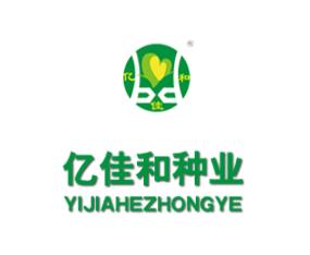 河南亿佳和农业科技有限公司