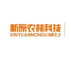 杨凌新原农林科技有限公司