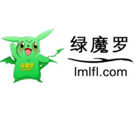 安徽绿魔罗肥料有限公司