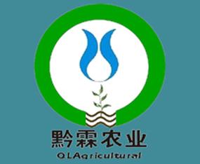 贵州黔霖农业发展有限公司