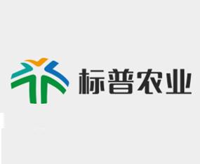 河南标普农业科技有限公司