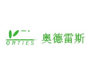 深圳奥德雷斯生物技术有限公司