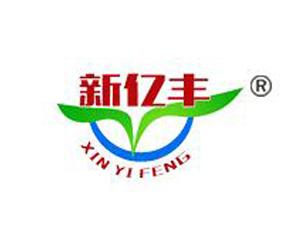 山东亿田生物肥料科技有限公司