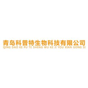 青岛科普特生物科技有限公司
