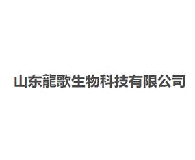 菏泽龙歌植保技术有限公司