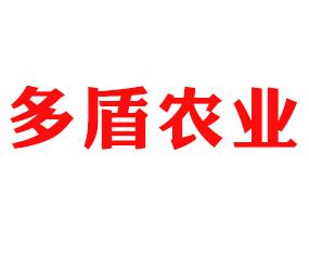 哈尔滨多盾农业技术有限公司