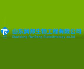 山东润邦生物工程有限公司