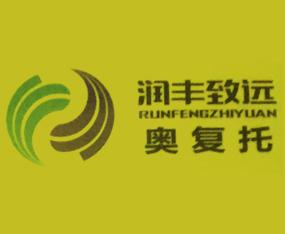 江苏润丰致远作物科技有限公司