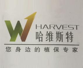 黑龙江哈维斯特盛世生物科技开发有限公司