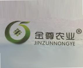 哈尔滨金尊农业科技开发有限公司